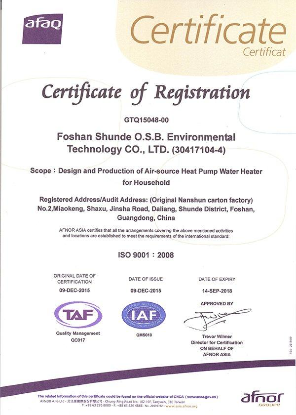 Company certification——OSB heat pump products have passed  AFAQ(AFNOR)ISO9001:2008  Certificate
